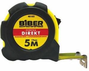 Рулетка «DIRECT» обрезиненный корпус