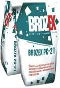 Затирка для кафеля Brozex РС-21